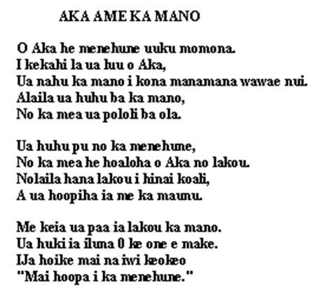hawaiian language products