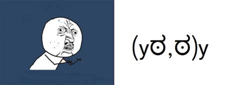 Y U No Meme Text - y u no face text www pixshark com images galleries