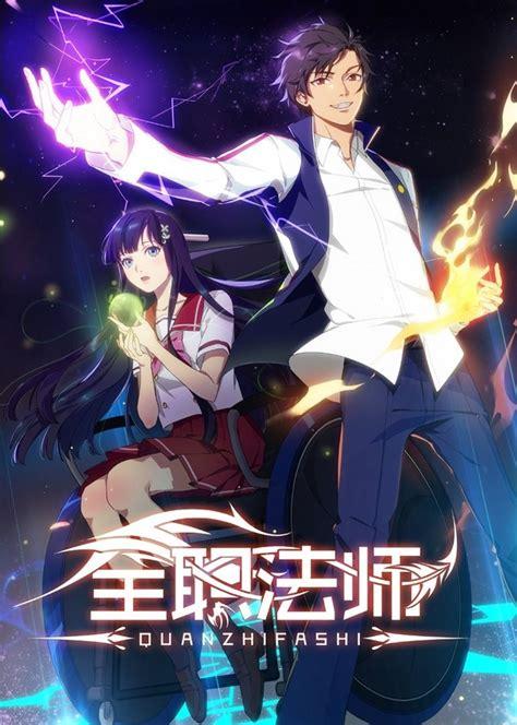 magic school anime   op mc quora