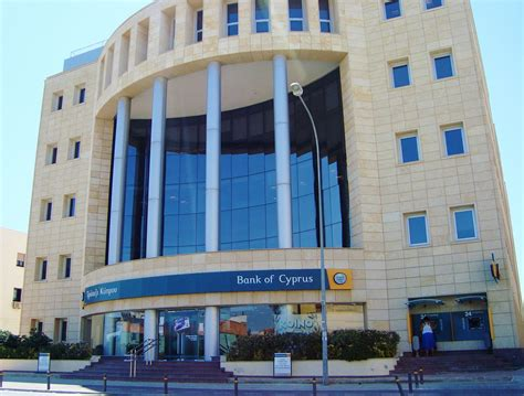bank of cyprus file bank of cyprus offices in aglandjia suberb area
