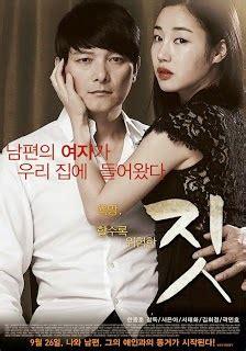 Film Komedi Korea Semi | blog not found