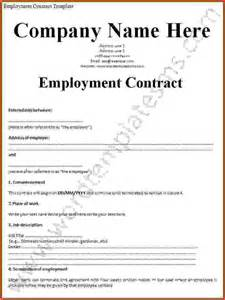 template of contract of employment employment contract template employment agreement template