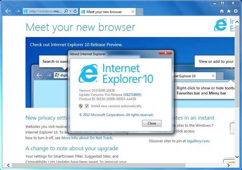 internet explorer 10 how to upgrade internet explorer 9 to 10