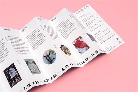 design museum leaflet d project space 2015 plat