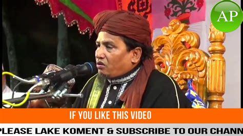 waz of dr abul kalam azad bashsar at dhaka 2015 new new waz mahfil