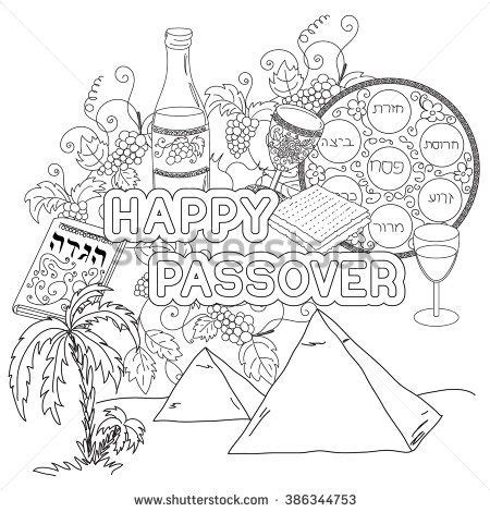 coloring book haggadah stock images similar to id 27401530 seder plate for