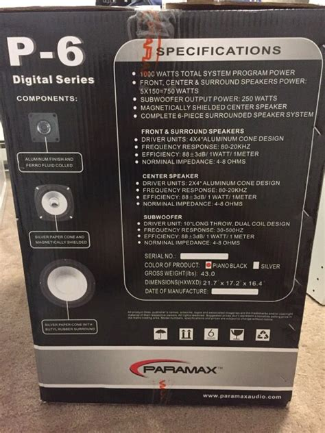 paramax home theater speaker system p6 digital series