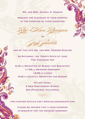 indian muslim wedding card templates 7 best images about invitations on