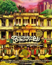 film comedy wala jallian wala bagh 2018 jallian wala bagh jallianwala