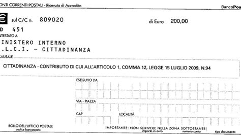 ministero interno ufficio cittadinanza bollettino per la cittadinanza italiana cittadinanza