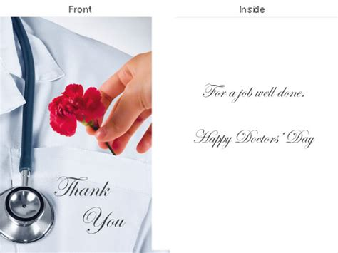 s day releases 2013 doctors day greeting card press release