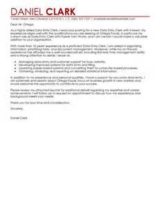 Best Data Entry Clerk Cover Letter Examples   LiveCareer