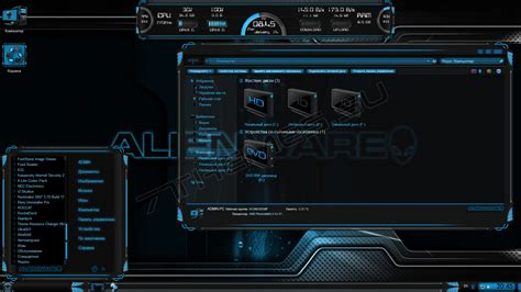 download themes for windows 7 ultimate 64 bit alienware themes for windows 7 ultimate 64 bit free