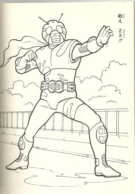 coloring book yahoo answers apa website gambar ultraman kamen rider untuk di warnai