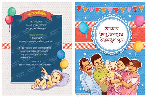 baby rice ceremony invitation card template free baby rice ceremony annaprashan card design 1 on behance