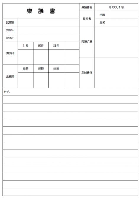 28 1096 template microsoft word 2013 1099 misc and