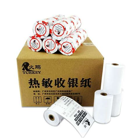 Thermal Paper Roll 57x30 thermal paper for register promotion shop for