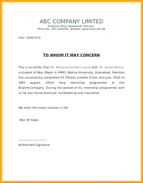 Community Service Letter For Court Community Service Completion Letter For Court Citybirds Club Court Ordered Community Service Letter Template
