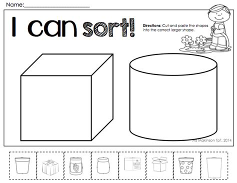 printable shapes for sorting may printables kindergarten literacy and math 3d
