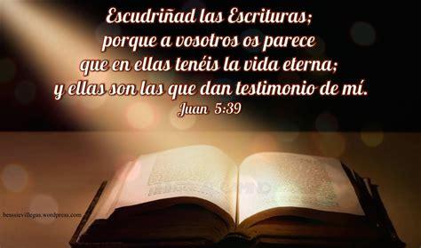 imagenes sobre la vida eterna escrituras a imagen y semejanza p 225 gina 11