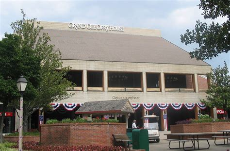 grand ole opry house file opry house nashville jpg wikimedia commons