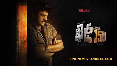 Khaidi No 150 2017 Full Movie 17 Best Ideas About Telugu On Pinterest Dravidian Languages Alfa Beta Charlie And Greek Alphabet