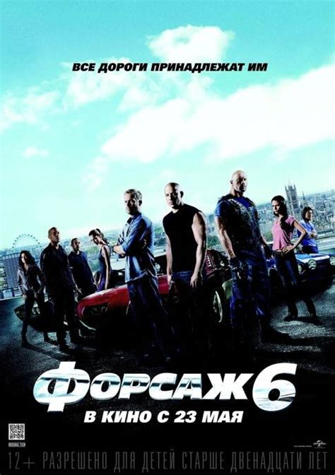 movie fast and furious download download the fast and the furious 6 free hd movie torrent