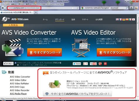 tutorial edit video dengan avs video editor ict tutorial paradise 今日からはじめる avs video editor を試用してみる
