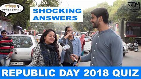 quiz questions based on republic day republic day 2018 quiz shocking answers public hai ye