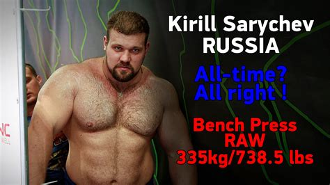 russian bench press kirill sarychev 335kg bench press all things gym