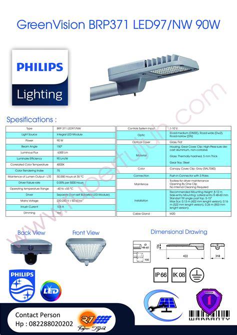 Lu Pju Led 120w Philips Brp lu penerangan jalan umum pju philips greenvision