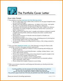 Fund Developer Cover Letter by 5 Portfolio Cover Page Exles Resume Emails