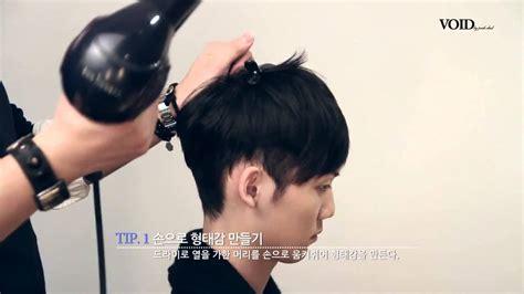 guys get 70s perms youtube men s hair tutorial 드라이기를 이용한 punk한 spin perm styling