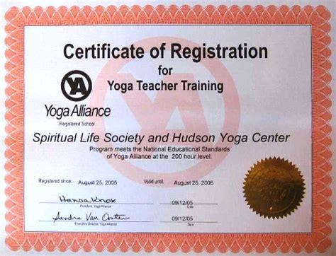 yogateacher org h om e page