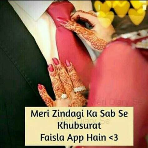 meri dairy se romantic images 2499 best images about arzoo on pinterest sad quotes