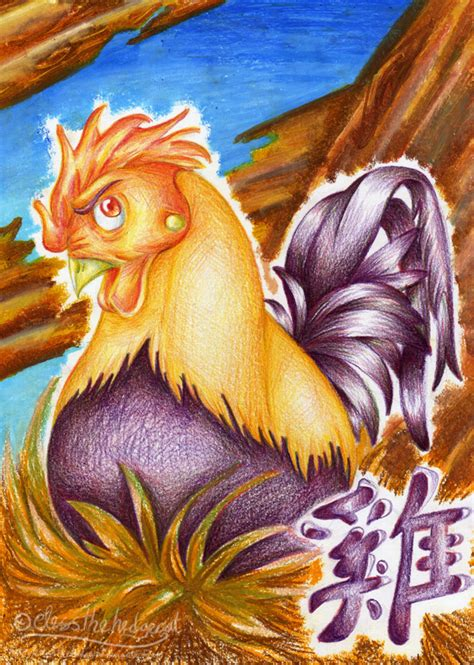new year tiger and rooster zodiac rooster by mmishee on deviantart