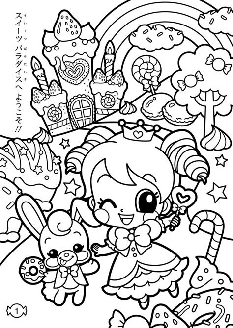 coloring pages it kawaii coloring pages 13394 bestofcoloring com