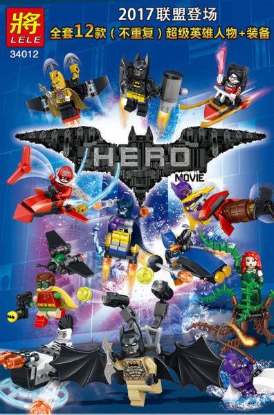 Lego Lele 79115abcd 1 4 Set Chima 12 綷綷 綷 綷 綷崧 綷 綷 lele 綷