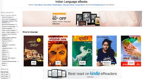amazon kindle store amazon india now offers kindle e books in 5 regional languages