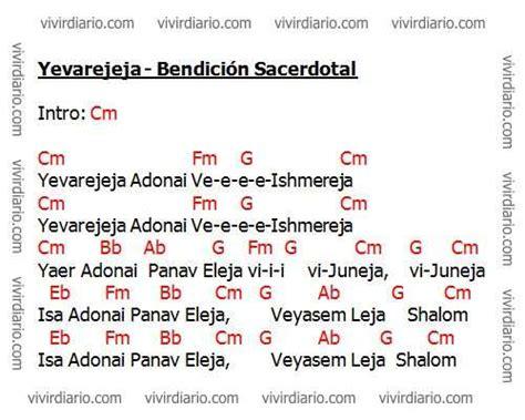 bendicion sacerdotal en hebreo yevarejeja acordes yevarejeja bendici 243 n aar 243 nica haim israel