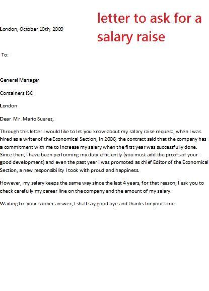 letter salary raise