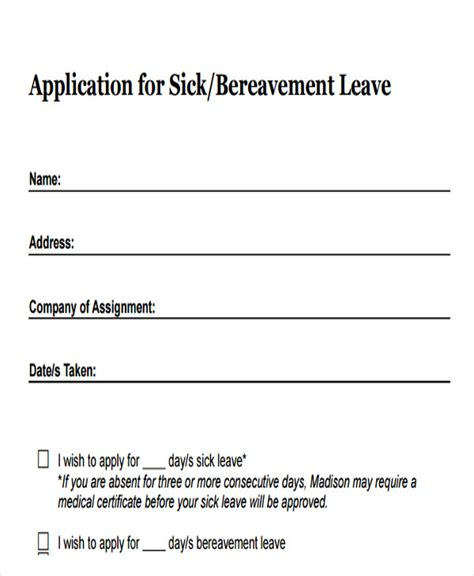 sick leave form template 5 leave application e mail templates free psd eps ai
