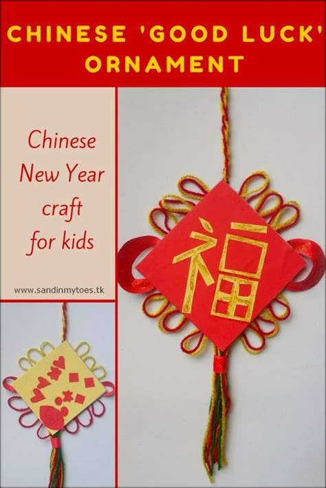new year lucky tree craft busy luck ornament for