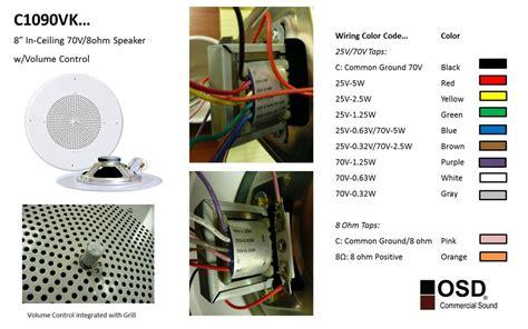 70 volt speaker volume wiring diagram