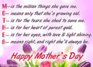 form of happy mothers day greetings s day text messages sms