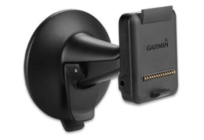 Second Cup Gift Card Balance - garmin gps suction cup mount 010 11932 00 abt