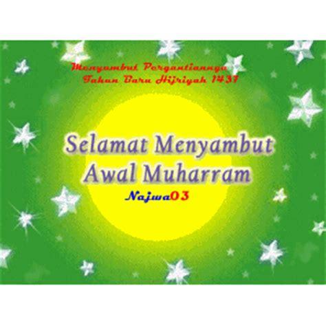 Terbaru Tahun dp bbm ucapan tahun baru islam terbaru lengkap dp bbm terbaru