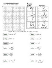fractional indices worksheet doc multiplication of