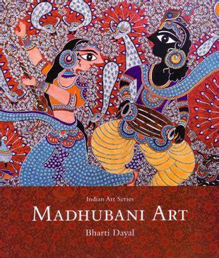 Mango Tas Vd madhubani by bharti dayal bhaktivedanta library services