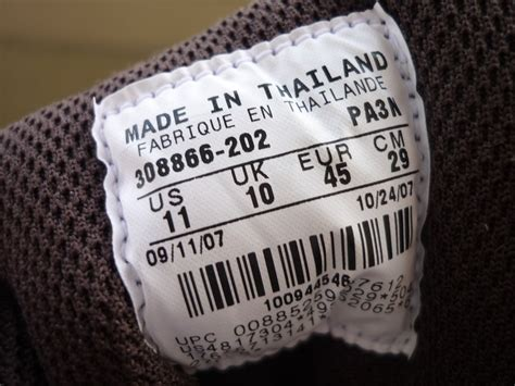 Sepatu Casual Nike Pegasus Azr Made In Vetnam nike made in original